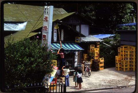 1976toyoshima_w